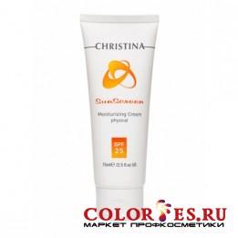 Крем CHRISTINA солнцезащитный с СПФ-25 (физический) Suncreen Moistur Cream Physical 75 мл SSPF25P