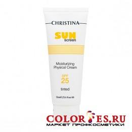 Крем CHRISTINA солнцезащитный тональный с СПФ-25 Suncreen Moisturizing Cream Phys Tinted 75 мл SSPT