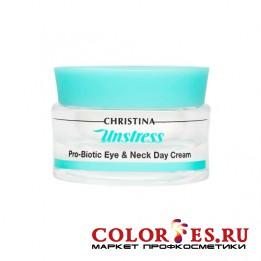 Крем-пробиотик CHRISTINA дневной д/кожи век и шеи с СПФ-8 Unstress Probiotic 30 мл USE1