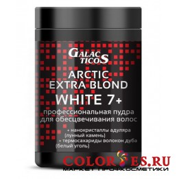 Порошок GALACTICOS осветляющий белый в банке POWDER BLEACH ARCTIC EXTRA BLOND  WHITE 500 гр 1111212