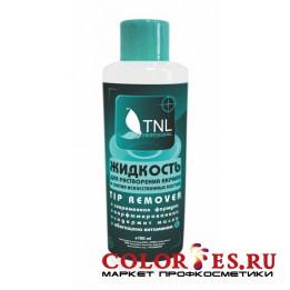 Жидкость TNL для снятия акрила и типсов 100 мл