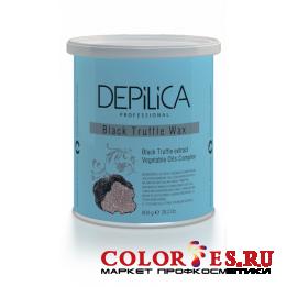 Воск DEPILICA теплый Черный трюфель Black Truffle Warm Wax 800 гр DPL0082
